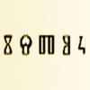 Alzir - BiH 0:1 - posljednji komentar Istok